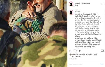این پیرمرد در عراق چه میکرد؟