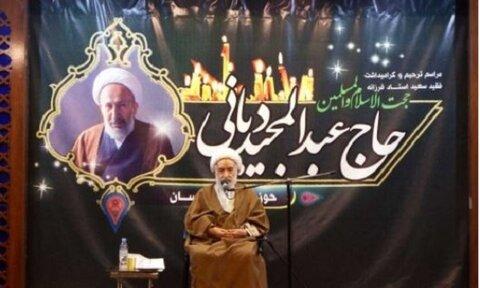 مجلس ترحیم و بزرگداشت مرحوم حجت الاسلام و المسلمین دیّانی