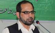 لاہور،جماعت اسلامی کا نبی (ص) سے پیار سود سے انکار مہم کا آغاز