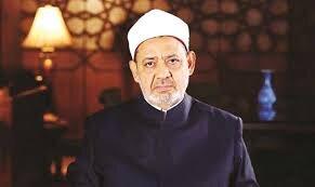 grand imam of Egypt's Al-Azhar Islamic Center