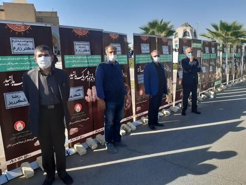 تصاویر/ مراسم وداع  و تشییع پیکر شهید مدافع سلامت دکتر محمد زارع جوشقانی