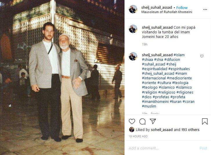 تصویر سهیل اسعد و پدرش