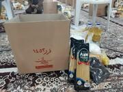 کلیپ |  توزیع بسته های ارزاق طرح قرار ۱۴۵۲ ثقلین کاشان در غیزانیه اهواز