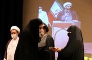 تصاویر/ تجلیل از بانوان طلبه جهادی