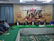 ہندوستان میں المصطفی انٹرنیشنل یونیورسٹی کی جانب سے نائبین کی الوداعی تقریب کا انعقاد