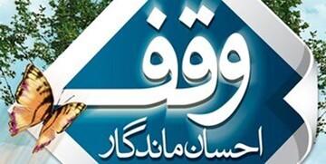 چند خبر کوتاه وقفی از استان بوشهر