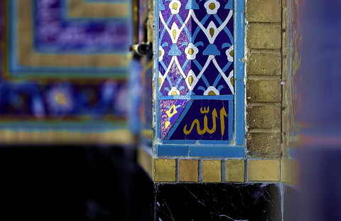 تصاویر/ تصاویری از کاشی کاریهای قدیمی حرم رضوی