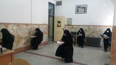 برگزاری آزمون جامع سطح چهار  حوزه علیمه خواهران یزد