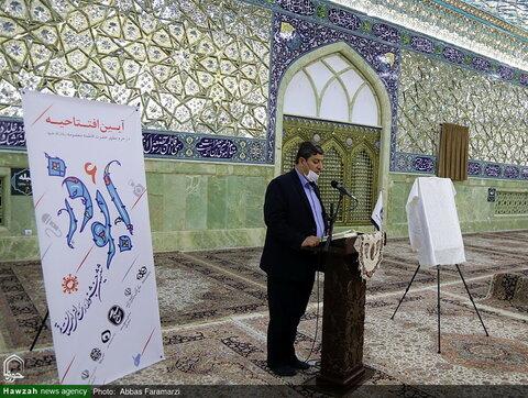 بالصور/ مراسيم افتتاح مهرجان أبي ذر الإعلامي السادس بقم المقدسة