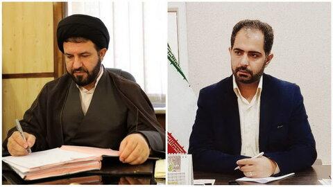 امین انصاری و سیدمحسن موسوی
