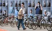 نگرانی از اسلامهراسی در ملبورن در پی مثبت شدن تست کرونای دانش آموز مسلمان