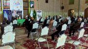 آیت الله آل هاشم: فرهنگ وقف در منابر ترویج شود