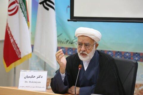حجت الاسلام والمسلمین علی محمد حکیمیان