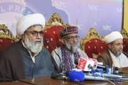 امت مسلمہ کا اتحاد وقت کا اولین تقاضہ اور ہماری عالمی ضرورت، علامہ راجہ ناصر عباس