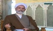 فیلم | سخنرانی آدینهای آیت الله اعرافی ۲ آبان ۹۹ در حرم حضرت معصومه (س)