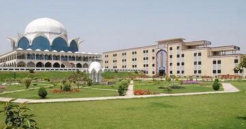 جامعہ الکوثر اسلام آباد کی جانب سےعلامہ قاضی سید نیاز نقوی طاب ثراہ کے خانوادہ کو تسلیت