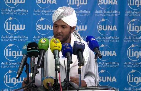 مجمع فقهی سودان