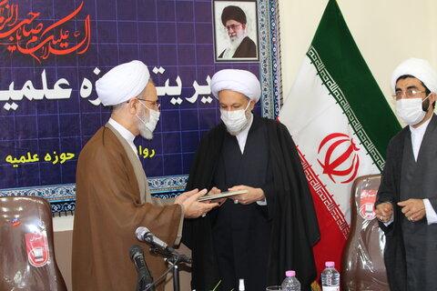 تصاویر| برگزاری شورای عالی حوزه علمیه فارس با حضور آیت الله اعرافی