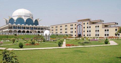 جامعہ الکوثر اسلام آباد