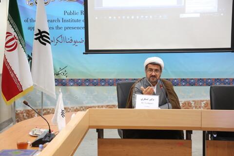 تصاویر/کنفرانس بین المللی نقش معرفت دینی درعلوم انسانی؛ازگفتگو تا تاسیس علوم دینی