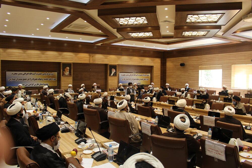 تصاویر/ نشست کمیته عالی وقف حوزه علمیه فارس با حضور آیت الله اعرافی