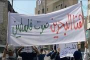 از بحرین تا فلسطین صدای واحد مخالفت با عادی سازی