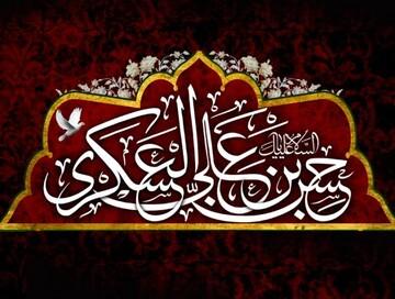 الإمام الحسن العسكري(ع) وتعزيز نظام الوكلاء