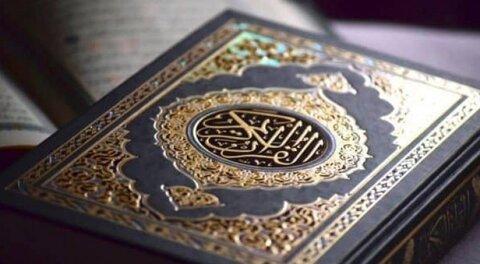 روایت زندگی کاترین، زن آلمانی: قرآن زندگی مرا تغییر داد