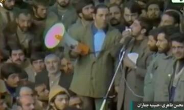 فیلم | مداحی محسن طاهری در شهادت امام حسن عسکری(ع) با حضور امام خمینی(ره) سال ۱۳۵۹