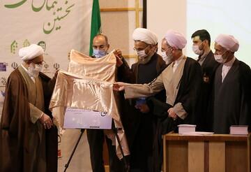 آنچه در مراسم افتتاحیه نخستین همایش ملی هوش مصنوعی و علوم اسلامی گذشت