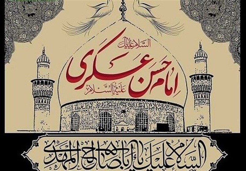تقویت شبکه وکلایی و ارتباطی شیعیان از سوی امام حسن عسکری(ع) برای حضور امام عصر(عج)