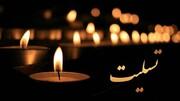 تسلیت مدیر کل مرکز خدمات آذربایجان شرقی در پی درگذشت آیتالله کاتبی مرندی