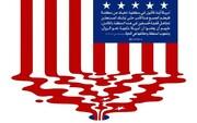 علامات انهيار أمريكا الداخلي وأفولها في كلام الإمام الخامنئي