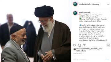 روایتی از جذب حداکثری اقشار توسط آیتالله خامنهای در دوران مبارزه