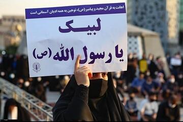جهان اسلام در مقابل هتاکی دولتمردان فرانسه علیه پیامبر اکرم(ص) آرام نخواهد ماند