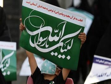 امام جمعه هریس، اهانت دولتمردان فرانسوی به ساحت پیامبر اکرم(ص) را محکوم کرد