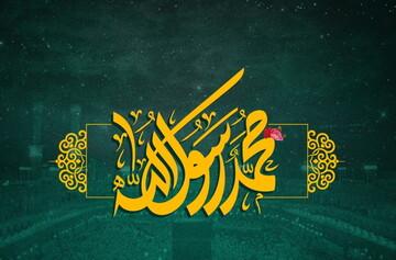 کلیپ | چرا پیامبر اکرم(ص) و علی(ع) مشورت میکردند؟