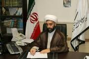 بیانیه حوزه علمیه خواهران بوشهر در محکومیت اهانت به پیامبر اکرم (ص)