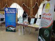 نمایشگاه توانمندیها و معرفی مراکز تحقیقاتی بسیج دانشجویی فارس برپا شد