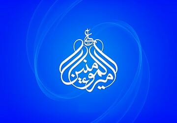 آیا حضرت علی(ع) در جنگ های دوران خلفا شرکت می کردند؟