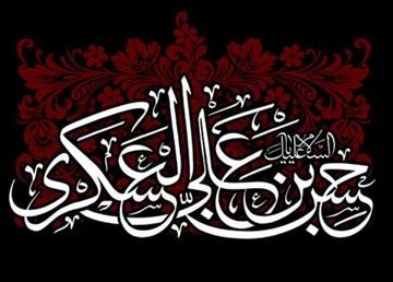 فتوکلیپ/ مجموعه روایات از امام حسن عسکری (ع)