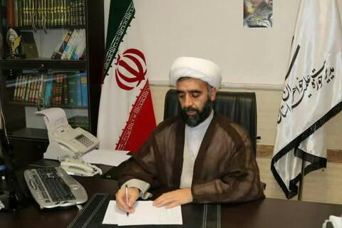 مدیریت حوزه خواهران بوشهر
