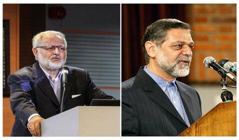 اساتید برجسته اقتصاد اسلامی