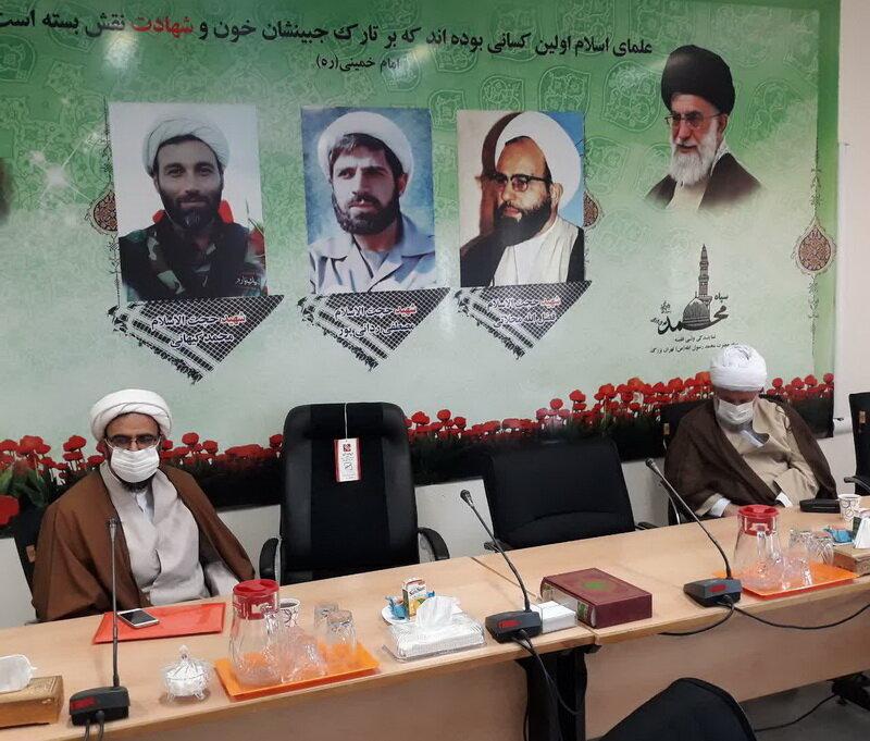 جلسه شورای هماهنگی بسیج طلاب تهران