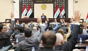 پارلمان عراق قرائت فاتحه برای عزتالدوری در پارلمان تونس را محکوم کرد
