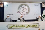 تصاویر/ نشست علمی نقش علوم عقلی در تمدن نوین اسلامی