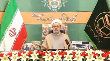 پرهیز از تفرقه و همراهی با پیامبر اکرم(ص) راهکار اصلی تحقق وحدت اسلامی
