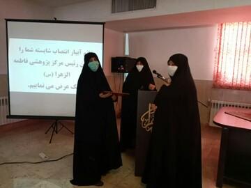 رئیس مرکز پژوهشی مؤسسه آموزش عالی فاطمة الزهرا(س) اصفهان معرفی شد