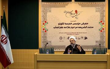 ششمین پیش همایش کنگره بین المللی بزرگداشت علامه میرحامد حسین برگزار شد