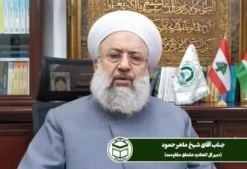 عادی سازی روابط با رژیم صهیونیستی خیانت به اسلام است